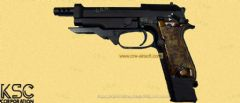 M93R AG 2nd Version (Japanese Version) by KSC